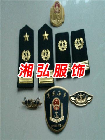 海事执法标志