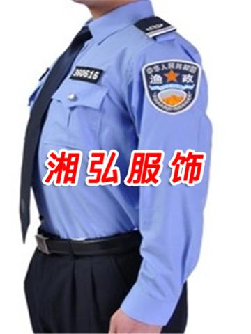 渔政执法夏装长袖